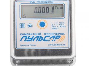 Ультразвуковые Ду15 — Ду40